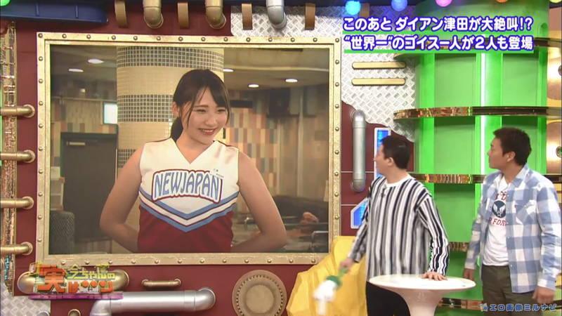 【サウナキャプ画像】大阪のサウナの男湯をレポートすることになったコスプレ女子www 16