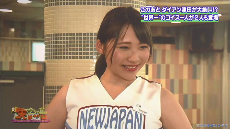 【サウナキャプ画像】大阪のサウナの男湯をレポートすることになったコスプレ女子www 17