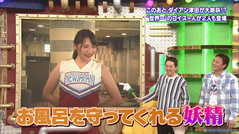 【サウナキャプ画像】大阪のサウナの男湯をレポートすることになったコスプレ女子www 18
