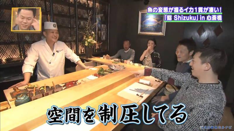 【サウナキャプ画像】大阪のサウナの男湯をレポートすることになったコスプレ女子www 19