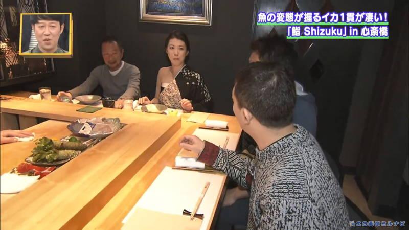 【サウナキャプ画像】大阪のサウナの男湯をレポートすることになったコスプレ女子www 20