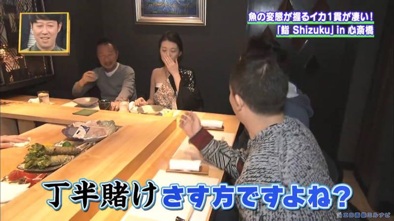 【サウナキャプ画像】大阪のサウナの男湯をレポートすることになったコスプレ女子www 21