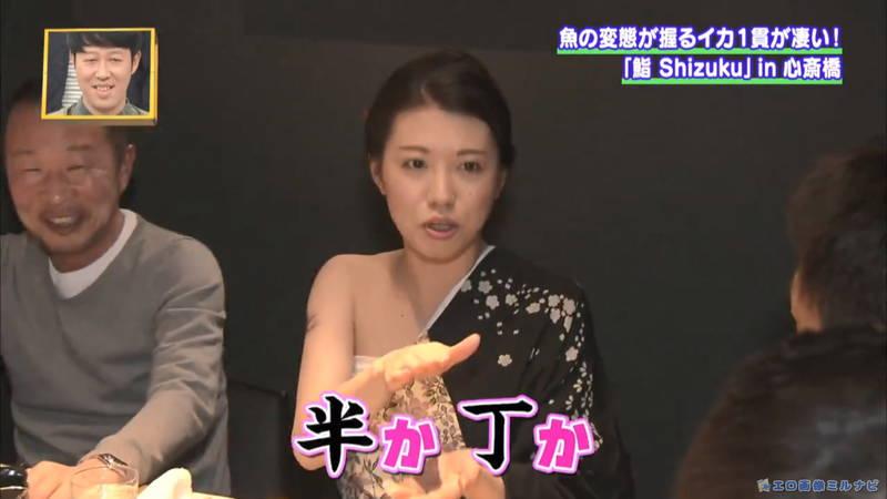 【サウナキャプ画像】大阪のサウナの男湯をレポートすることになったコスプレ女子www 22