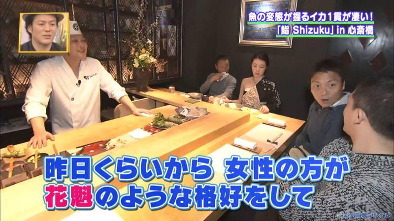 【サウナキャプ画像】大阪のサウナの男湯をレポートすることになったコスプレ女子www 23