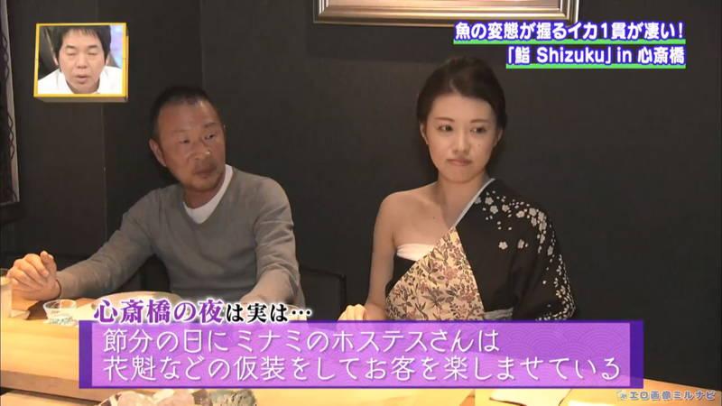 【サウナキャプ画像】大阪のサウナの男湯をレポートすることになったコスプレ女子www 24