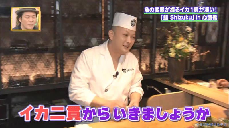 【サウナキャプ画像】大阪のサウナの男湯をレポートすることになったコスプレ女子www 25