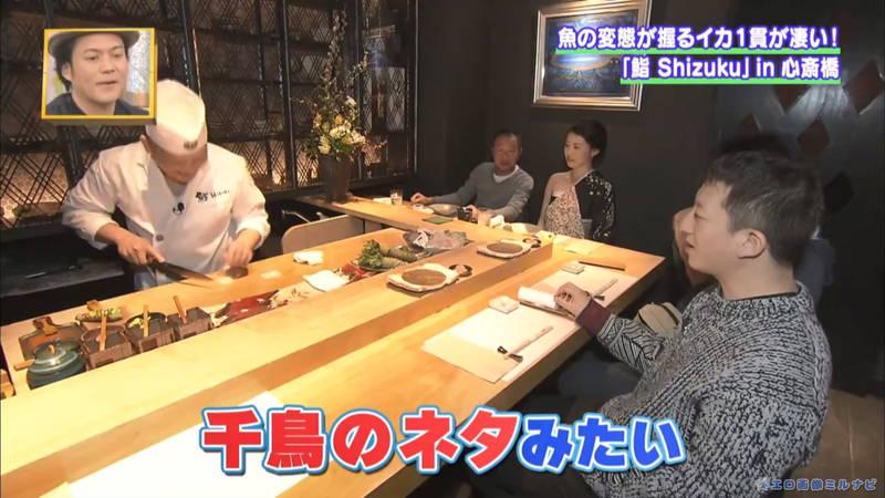 【サウナキャプ画像】大阪のサウナの男湯をレポートすることになったコスプレ女子www 27