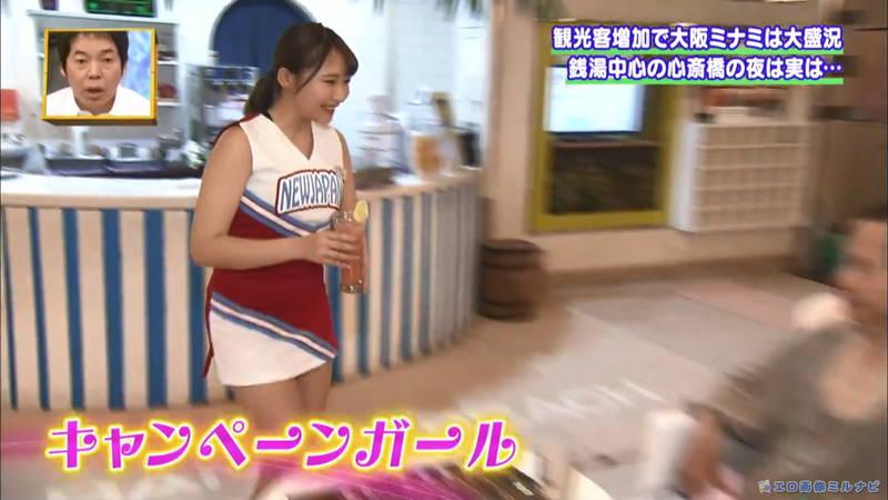 【サウナキャプ画像】大阪のサウナの男湯をレポートすることになったコスプレ女子www 28