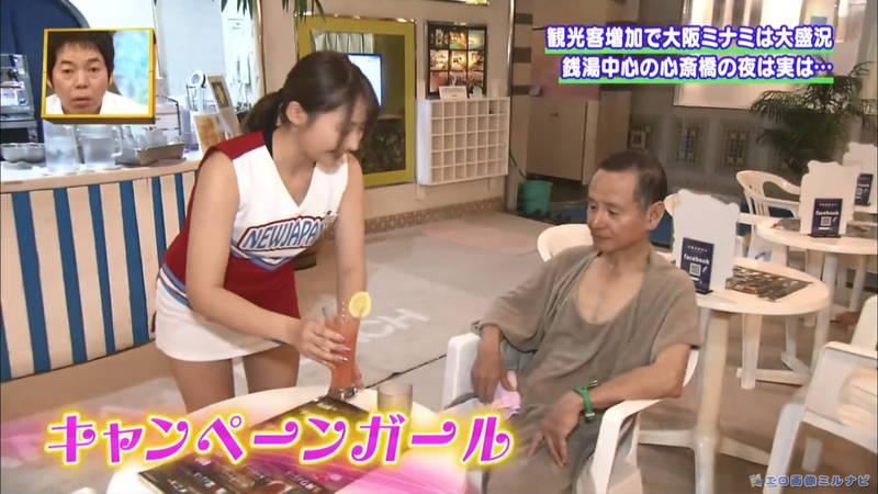 【サウナキャプ画像】大阪のサウナの男湯をレポートすることになったコスプレ女子www 29