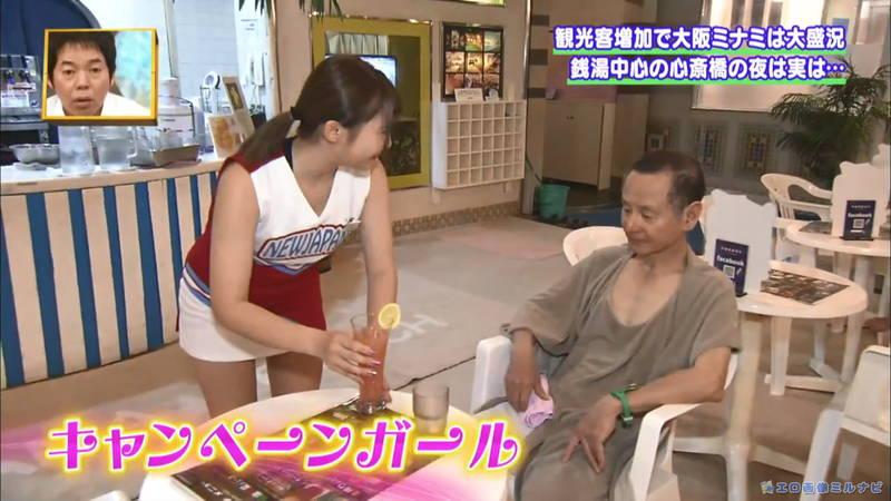 【サウナキャプ画像】大阪のサウナの男湯をレポートすることになったコスプレ女子www 30