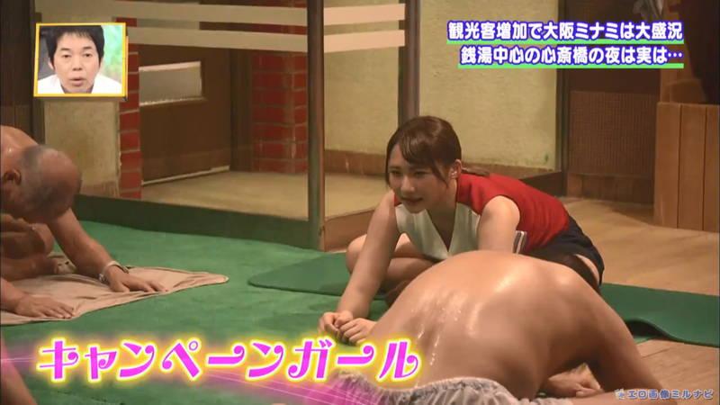 【サウナキャプ画像】大阪のサウナの男湯をレポートすることになったコスプレ女子www 31