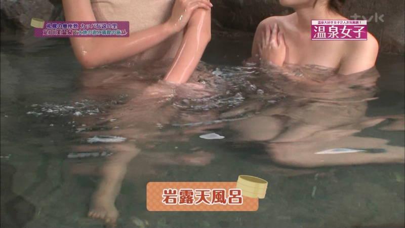 【マッサージキャプ画像】温泉番組は入浴シーンだけじゃなくマッサージシーンも捨てられないwww 03