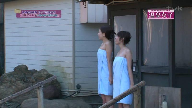 【マッサージキャプ画像】温泉番組は入浴シーンだけじゃなくマッサージシーンも捨てられないwww 10
