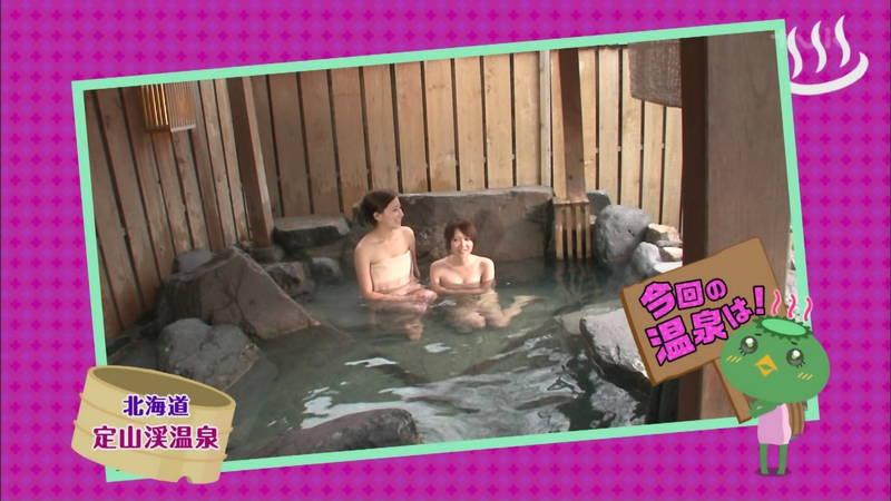 【マッサージキャプ画像】温泉番組は入浴シーンだけじゃなくマッサージシーンも捨てられないwww 13
