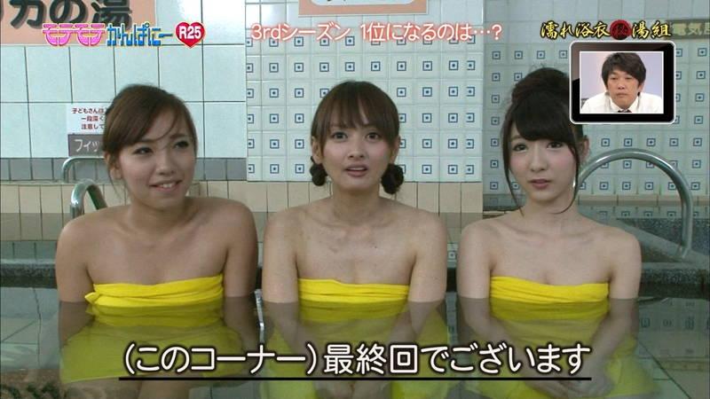 【マッサージキャプ画像】温泉番組は入浴シーンだけじゃなくマッサージシーンも捨てられないwww 21