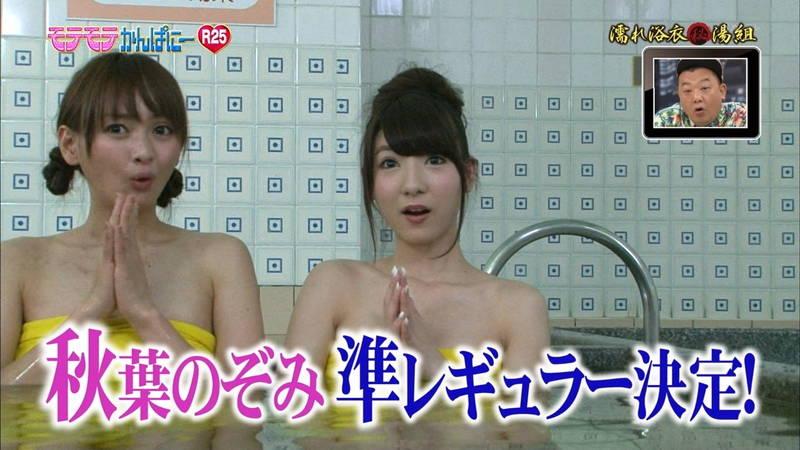 【マッサージキャプ画像】温泉番組は入浴シーンだけじゃなくマッサージシーンも捨てられないwww 23