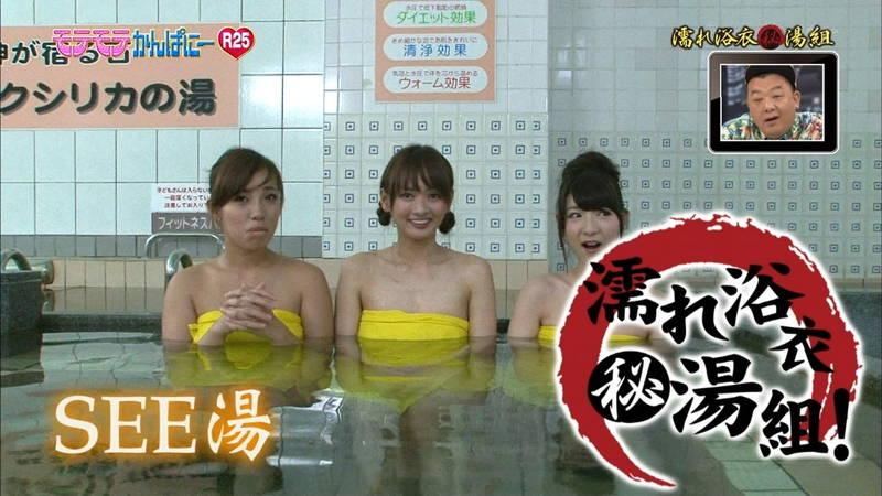 【マッサージキャプ画像】温泉番組は入浴シーンだけじゃなくマッサージシーンも捨てられないwww 25