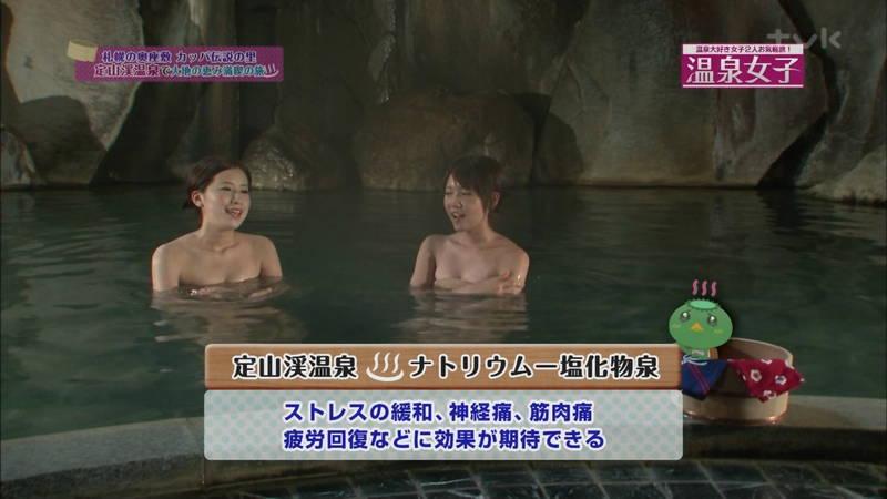 【マッサージキャプ画像】温泉番組は入浴シーンだけじゃなくマッサージシーンも捨てられないwww 28