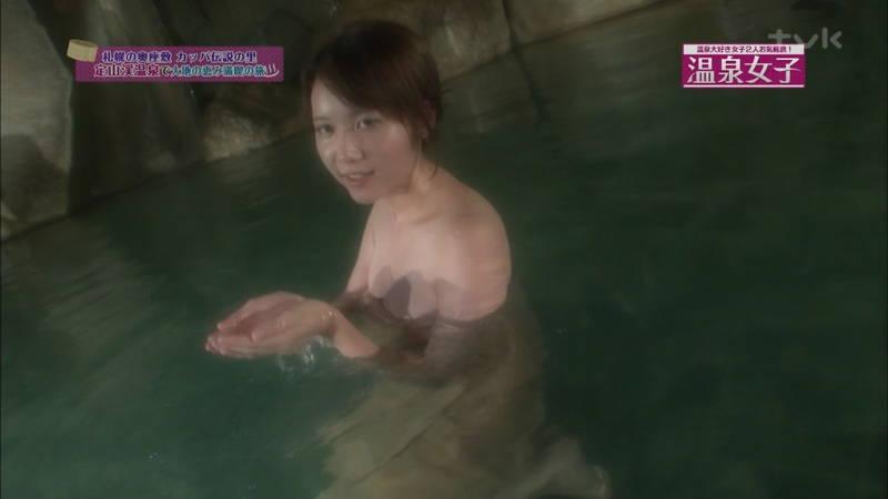 【マッサージキャプ画像】温泉番組は入浴シーンだけじゃなくマッサージシーンも捨てられないwww 30