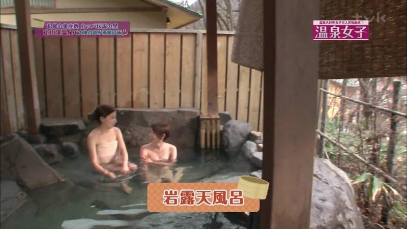 【マッサージキャプ画像】温泉番組は入浴シーンだけじゃなくマッサージシーンも捨てられないwww 31
