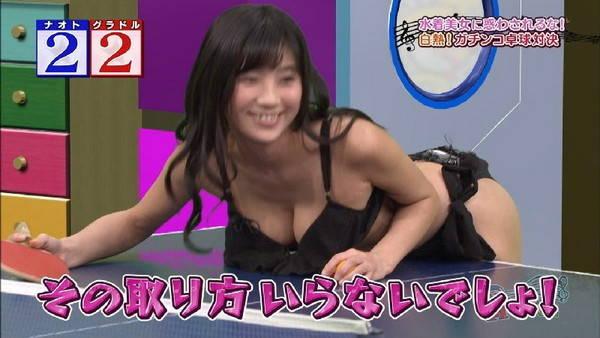 【巨乳キャプ画像】立派なおっぱいがあとちょっとで乳首まで見えそうなのに!!! 05