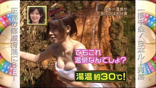 【巨乳キャプ画像】立派なおっぱいがあとちょっとで乳首まで見えそうなのに!!! 08
