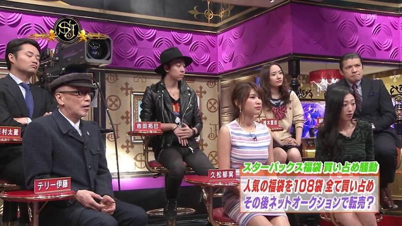 【久松郁実キャプ画像】おっぱい要員として出演する久松郁実の着衣巨乳がすごいwww