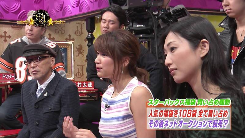 【久松郁実キャプ画像】おっぱい要員として出演する久松郁実の着衣巨乳がすごいwww 04