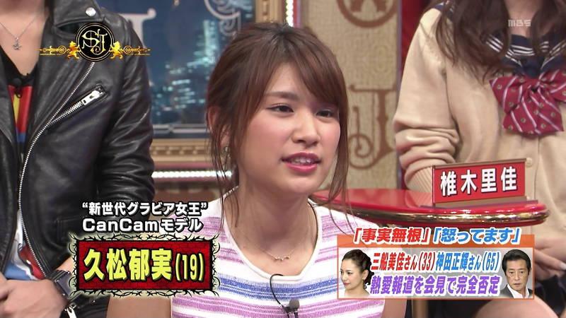 【久松郁実キャプ画像】おっぱい要員として出演する久松郁実の着衣巨乳がすごいwww 17