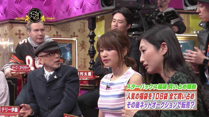 【久松郁実キャプ画像】おっぱい要員として出演する久松郁実の着衣巨乳がすごいwww 20