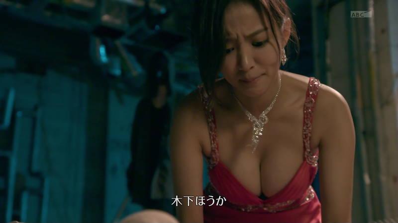 【夏菜キャプ画像】着衣でも見せていても巨乳ばっかり意識させる夏菜がある意味ですごいwww 24