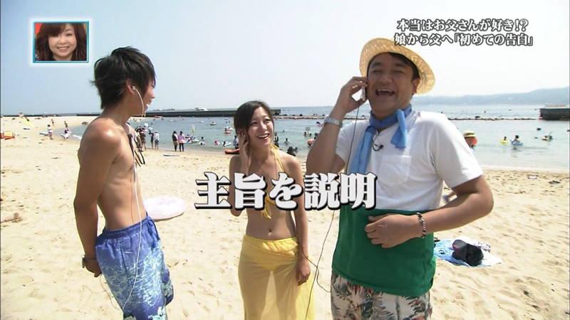 【素人キャプ画像】関西の海水浴場のインタビューで爆乳ばかりが映るという奇跡www 09