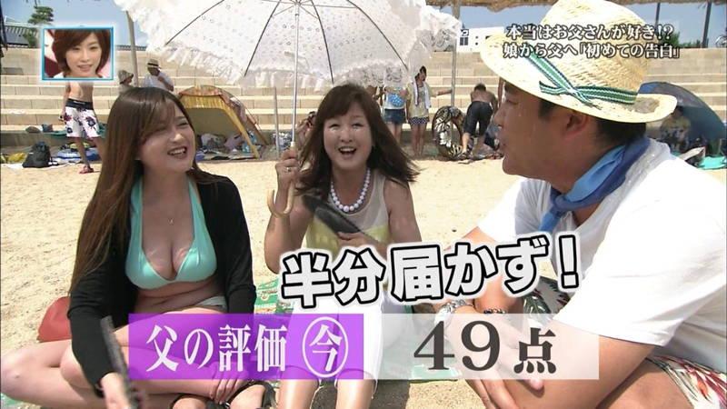 【素人キャプ画像】関西の海水浴場のインタビューで爆乳ばかりが映るという奇跡www 18
