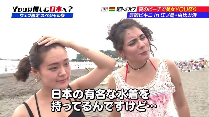 【ビキニキャプ画像】海で遊んでいる海外からの旅行者にエロ水着を着てもらうwww 06