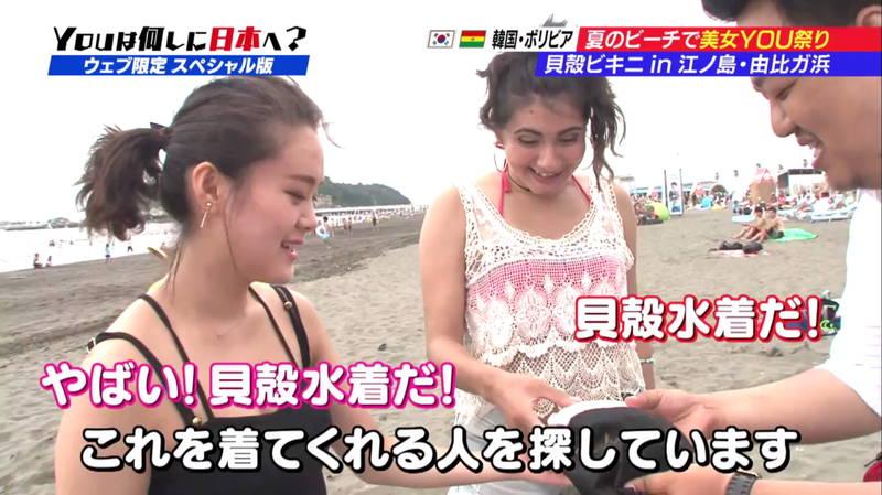 【ビキニキャプ画像】海で遊んでいる海外からの旅行者にエロ水着を着てもらうwww 07