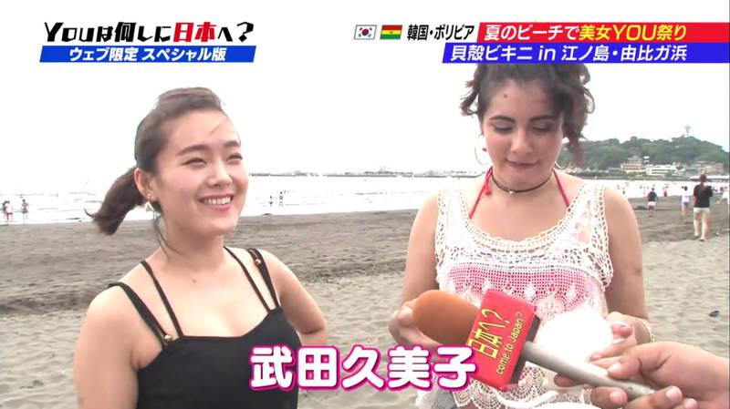 【ビキニキャプ画像】海で遊んでいる海外からの旅行者にエロ水着を着てもらうwww 08