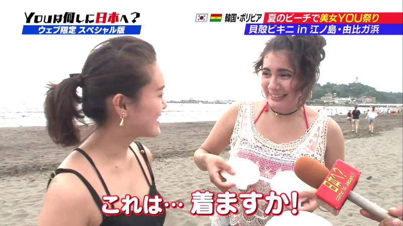 【ビキニキャプ画像】海で遊んでいる海外からの旅行者にエロ水着を着てもらうwww 09