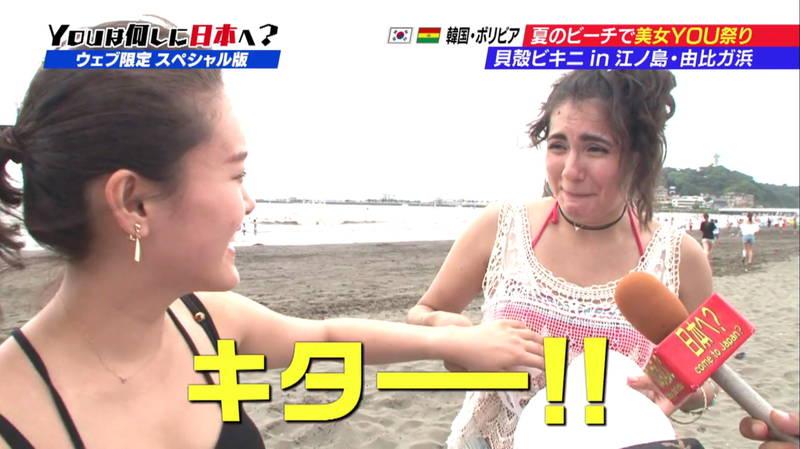 【ビキニキャプ画像】海で遊んでいる海外からの旅行者にエロ水着を着てもらうwww 10