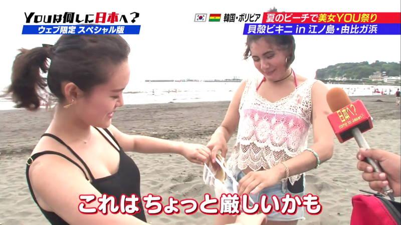 【ビキニキャプ画像】海で遊んでいる海外からの旅行者にエロ水着を着てもらうwww 11