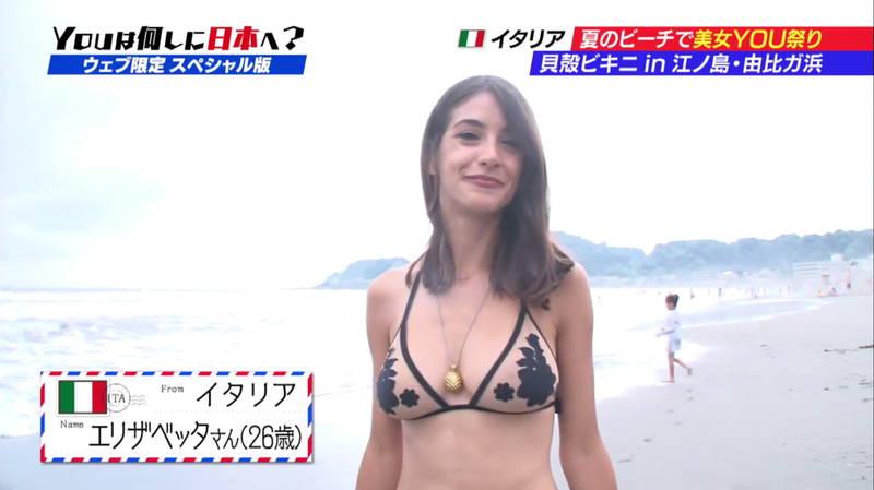 【ビキニキャプ画像】海で遊んでいる海外からの旅行者にエロ水着を着てもらうwww 17