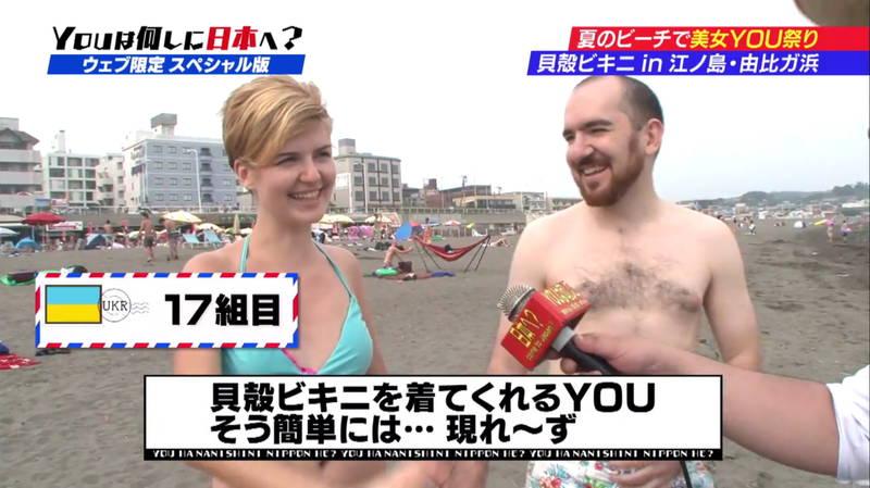 【ビキニキャプ画像】海で遊んでいる海外からの旅行者にエロ水着を着てもらうwww 25