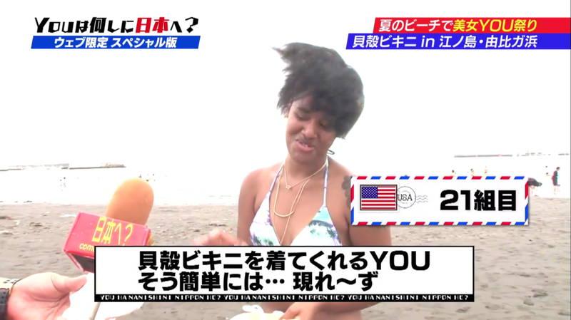 【ビキニキャプ画像】海で遊んでいる海外からの旅行者にエロ水着を着てもらうwww 26