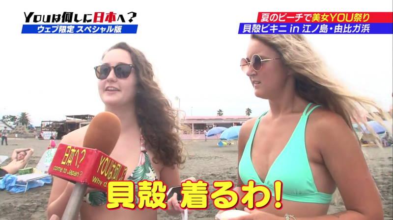 【ビキニキャプ画像】海で遊んでいる海外からの旅行者にエロ水着を着てもらうwww 28