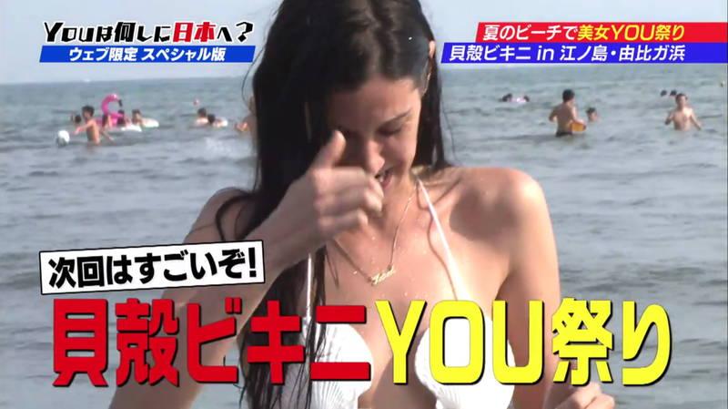 【ビキニキャプ画像】海で遊んでいる海外からの旅行者にエロ水着を着てもらうwww 32