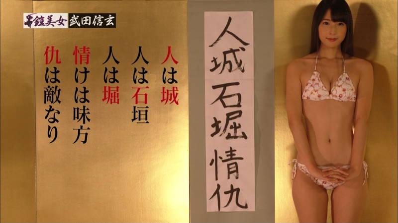 【川崎あやキャプ画像】クビレの女王と呼ばれているグラドルがエロビキニで書道www 17
