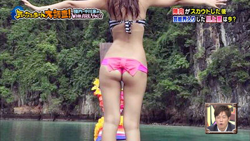 【川上愛キャプ画像】ケツの露出が高すぎるTバックビキニなどよろずお宝まとめ!