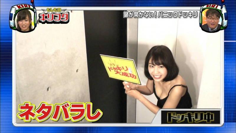 【川上愛キャプ画像】ケツの露出が高すぎるTバックビキニなどよろずお宝まとめ! 11