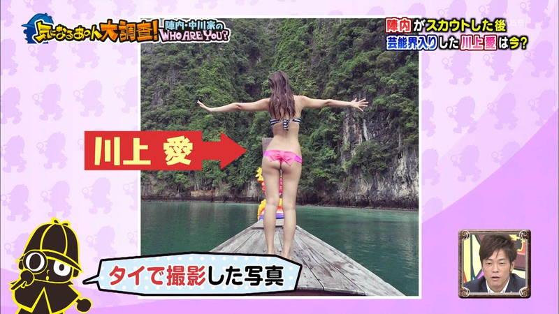 【川上愛キャプ画像】ケツの露出が高すぎるTバックビキニなどよろずお宝まとめ! 13