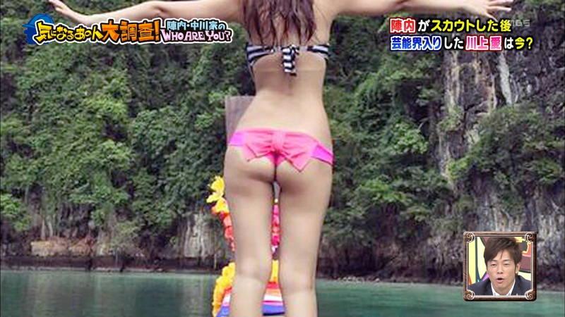 【川上愛キャプ画像】ケツの露出が高すぎるTバックビキニなどよろずお宝まとめ! 24