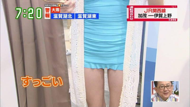 【木村亜梨沙キャプ画像】そんなにエロい水着じゃないのに股間アップにされる木村亜梨沙www 13